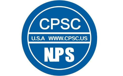 CPSC认证