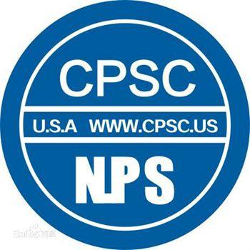 美国CPSIA认证测试