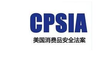 CPSIA