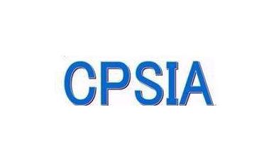 CPSIA认证